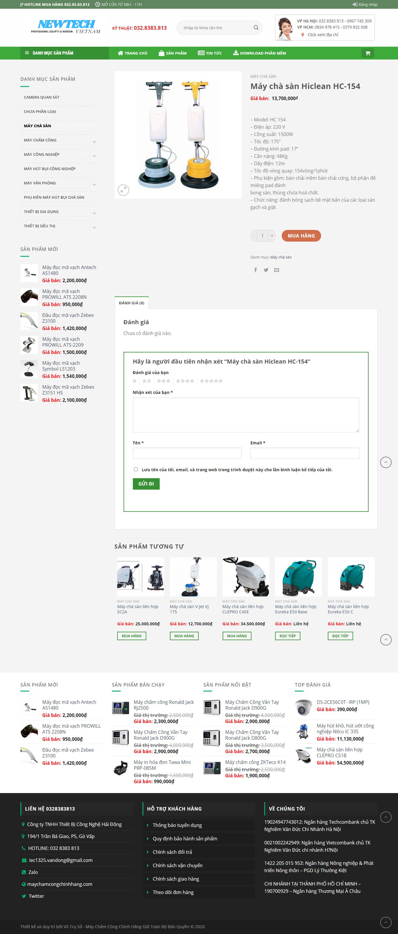 Giao diện website bán hàng online – Máy Chấm Công
