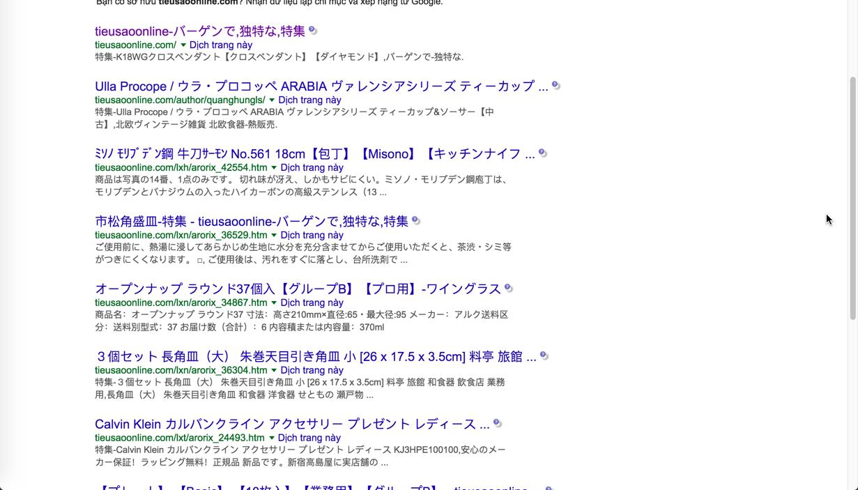 website index tiếng Nhật